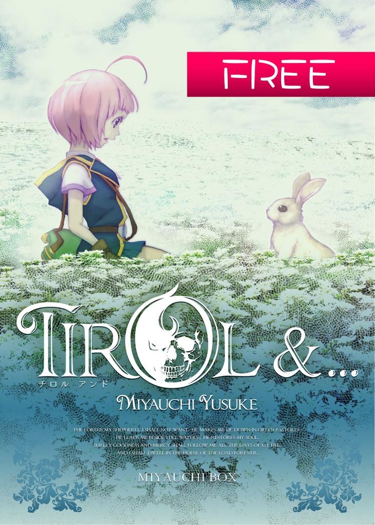 【無料】TIROL &…【PDF】