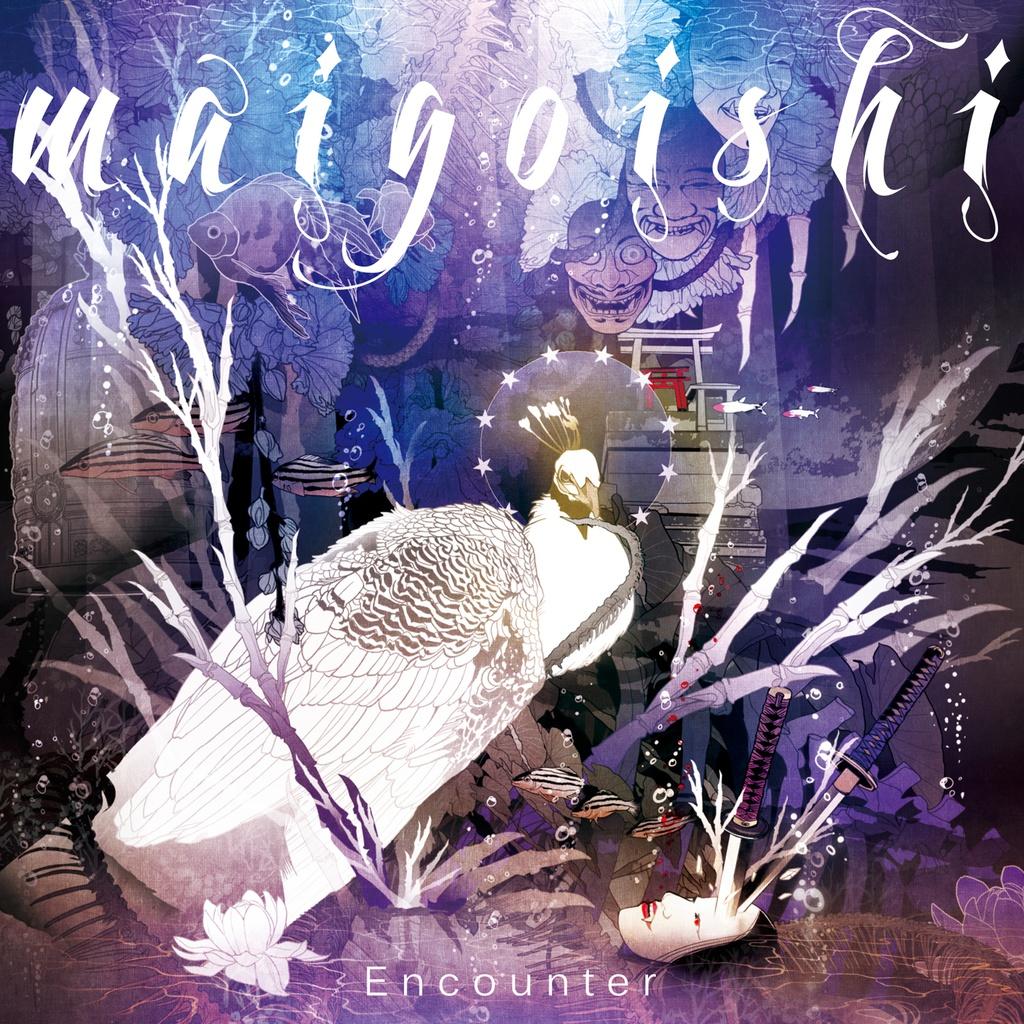 maigoishi - Encounter