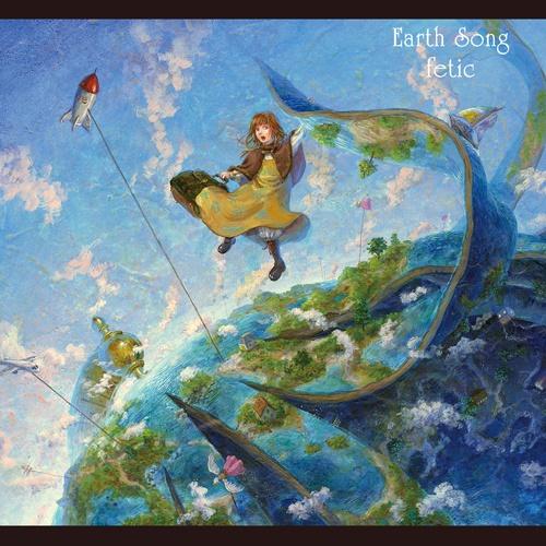 fetic - Earth Song