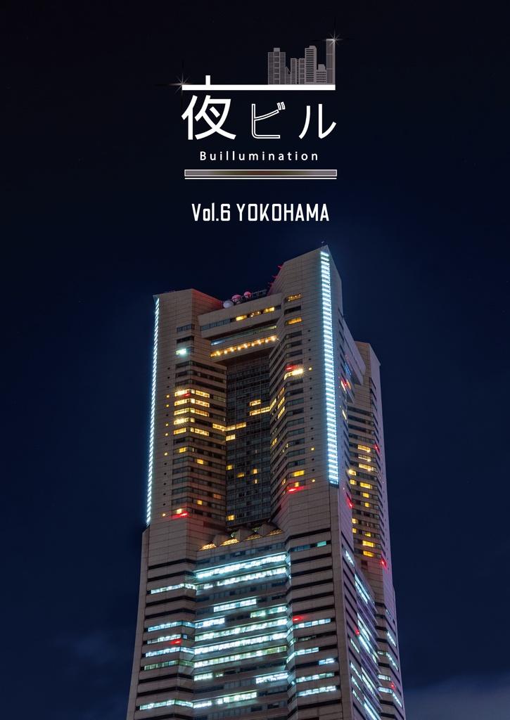夜ビル-Buillumination- Vol.6 YOKOHAMA