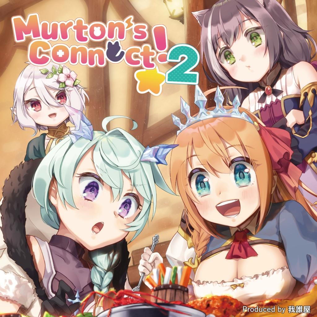 Murton's connect☆2