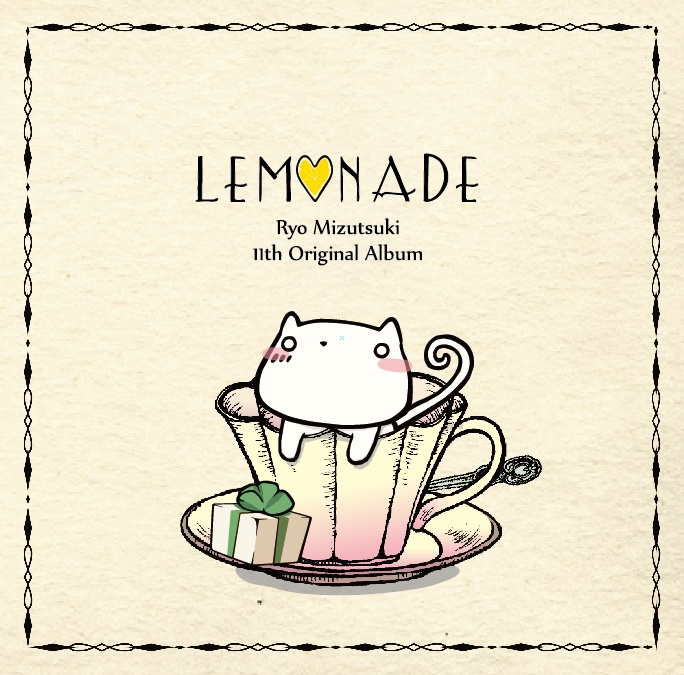 """水月陵 11th オリジナルアルバム """"lemonade"""""""