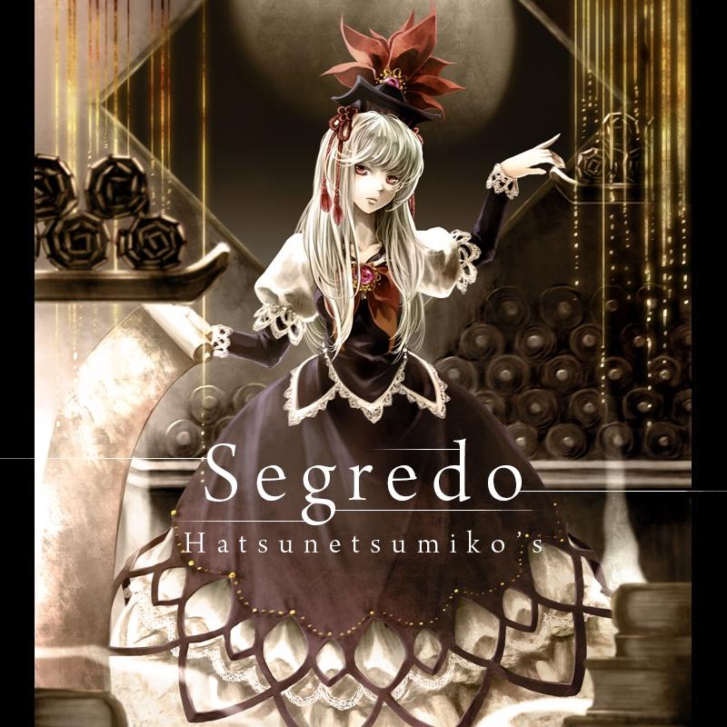 Segredo (2016 Re-Treatment FLAC)
