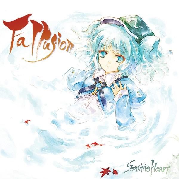 Fallusion -風神小紀行-