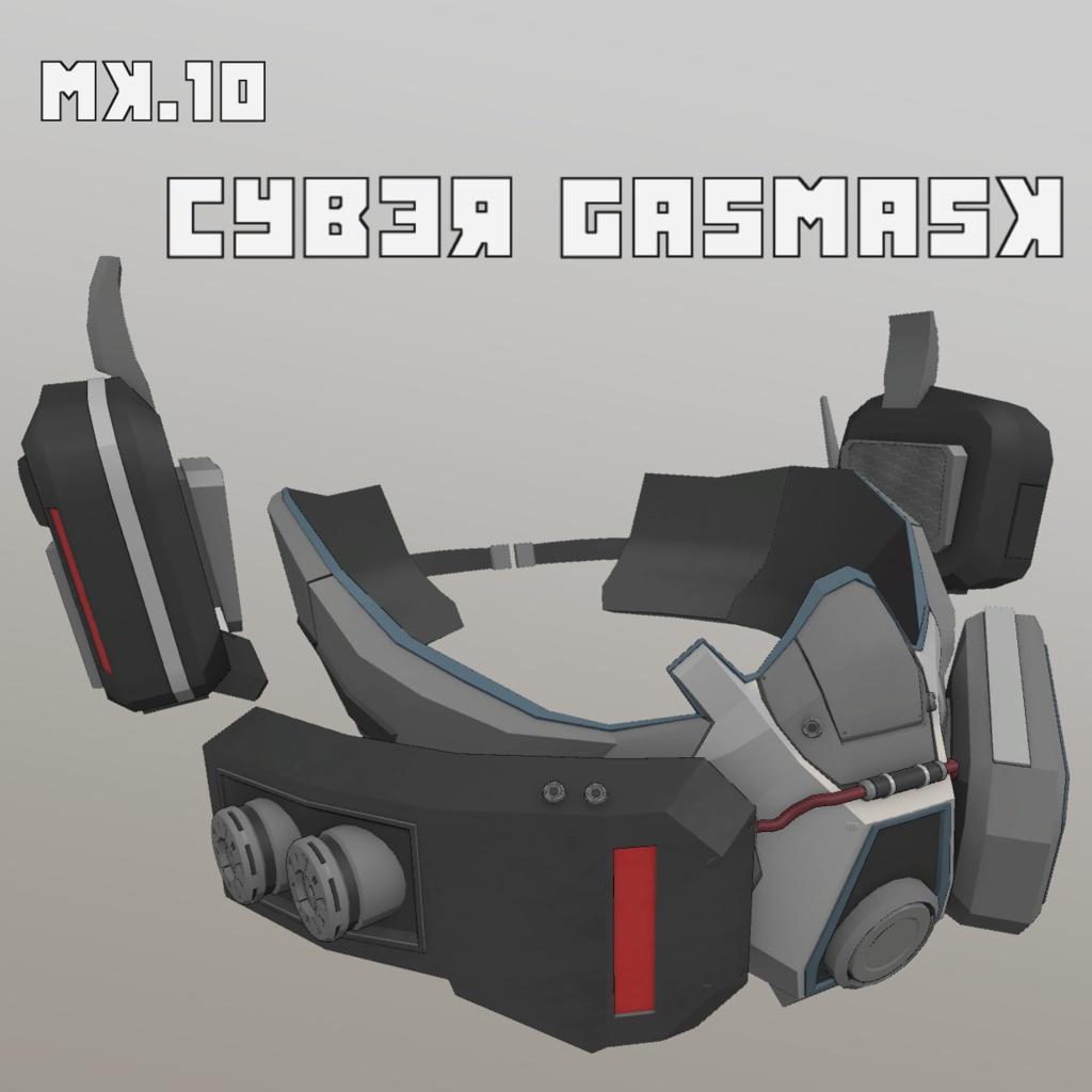 3Dモデル Mk10サイバーパンクガスマスク