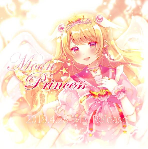 Moon Princess【セーラームーン楽曲カバーCD】