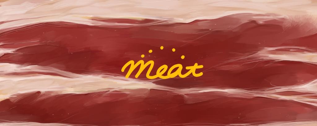 お肉メモ帳
