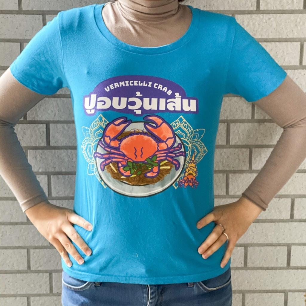 Tシャツ タイ料理カニ