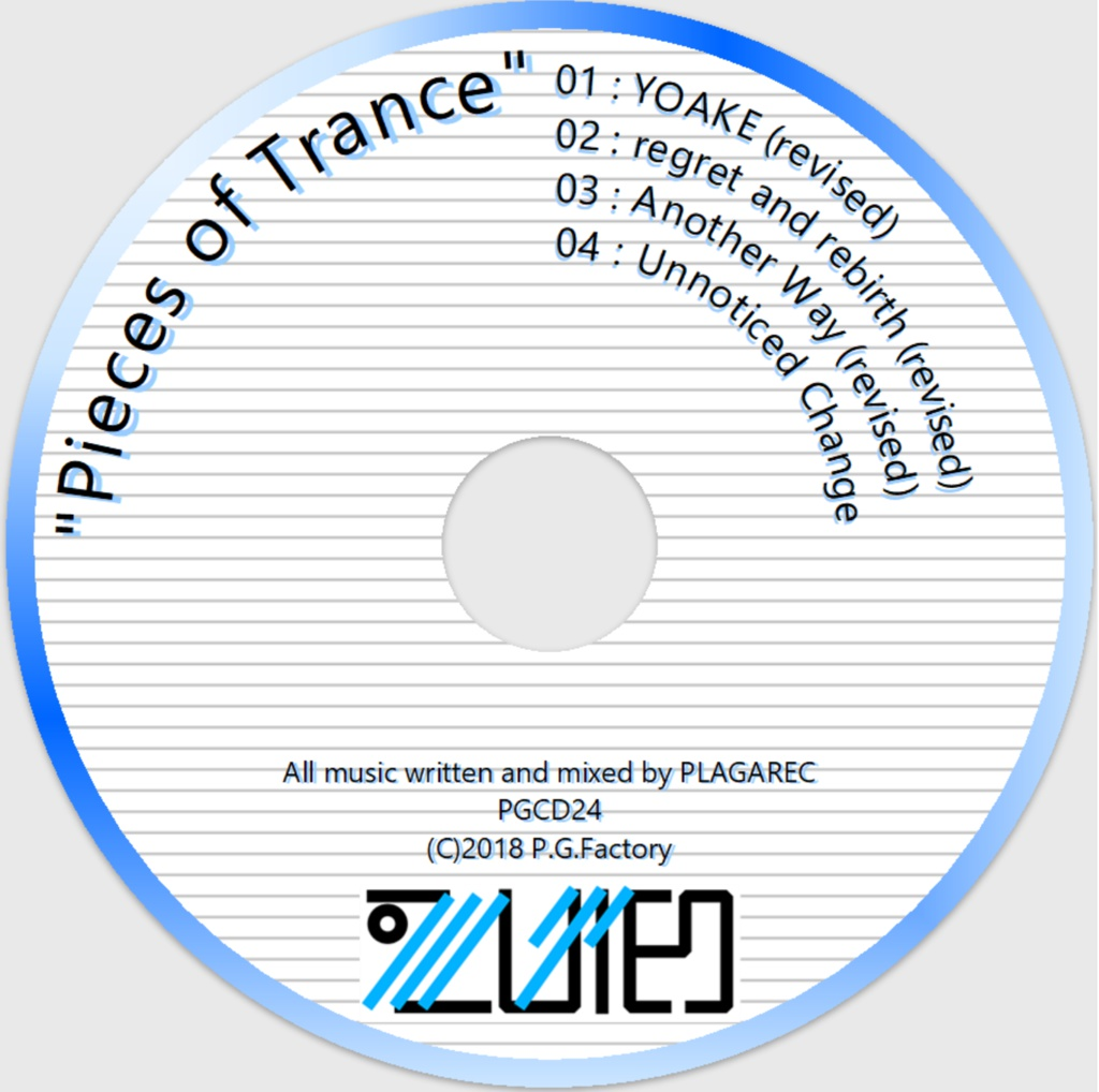 Pieces of Trance