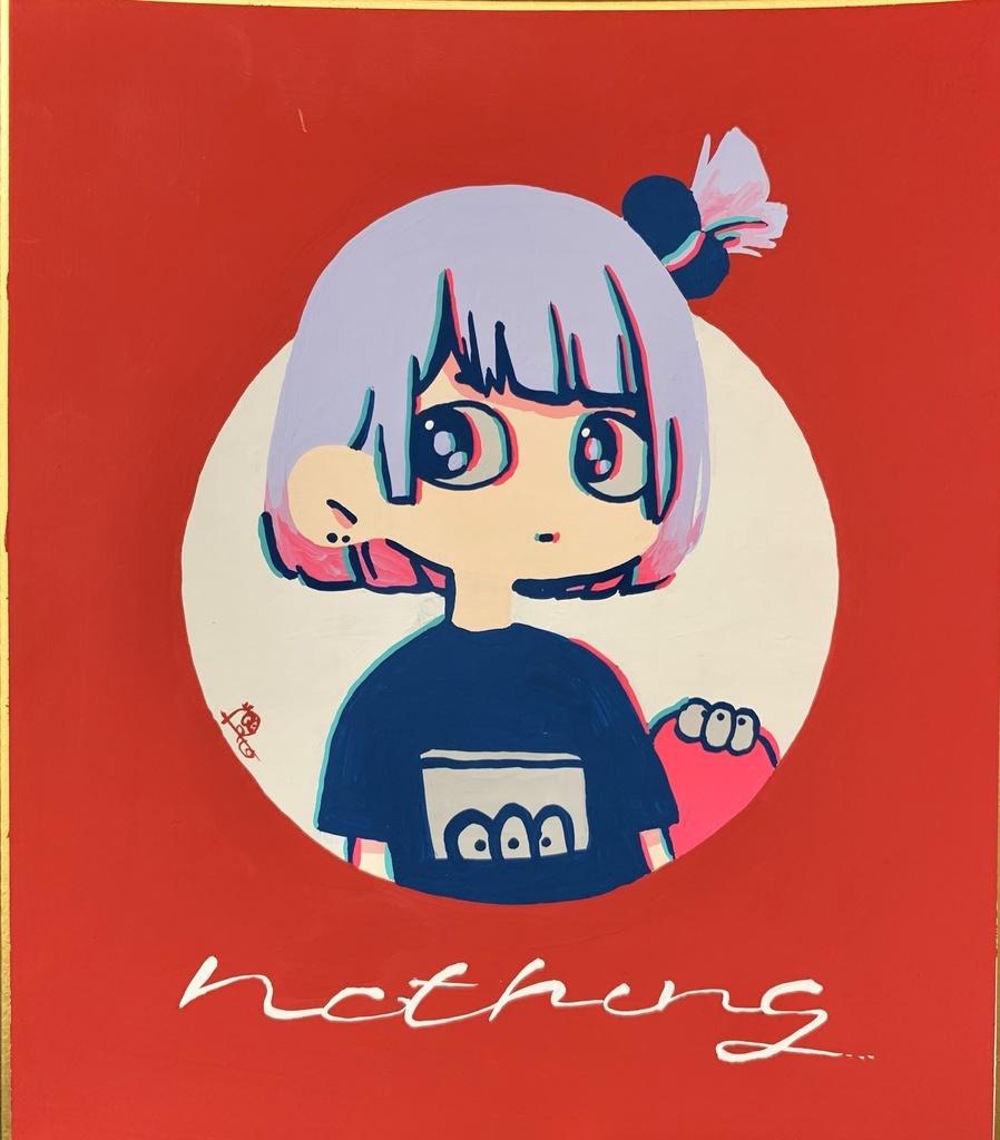 色紙原画「nothing」