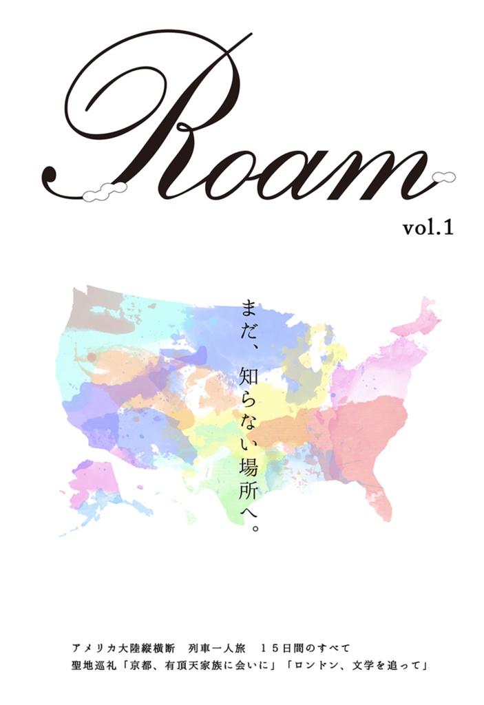 Roam vol.1