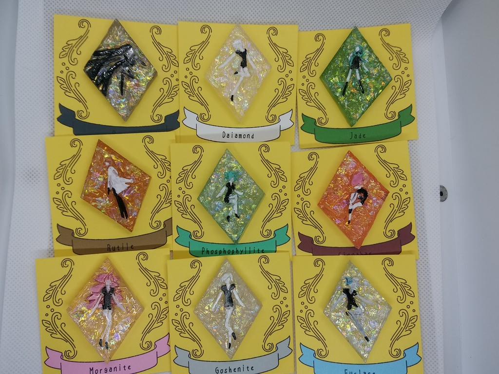宝石の国レジンピンバッジ 全9種 ゆぐとねりこ Booth