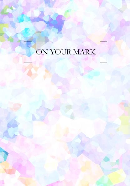 【エムマス夢本】ON YOUR MARK