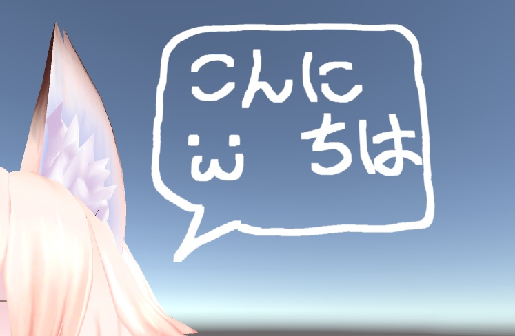 HandSignEmoji [VRChat]