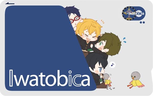 Free!ICカードステッカー『Iwatobica』