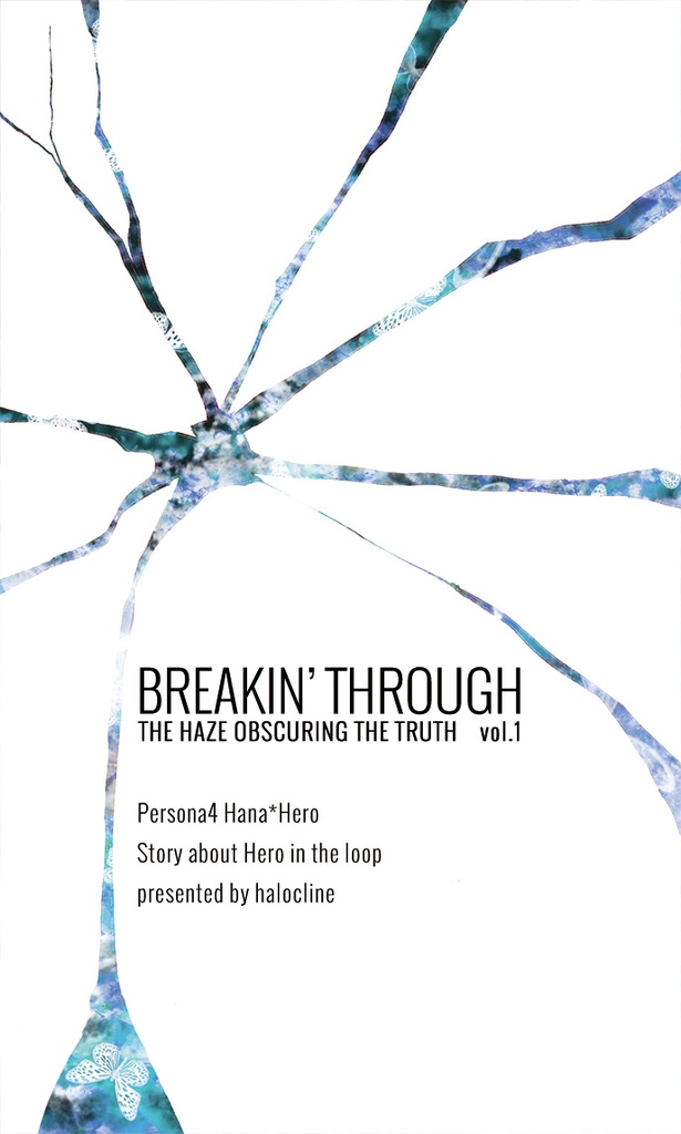 BREAKIN' THROUGH THE HAZE OBSCURING THE TRUTH vol.1