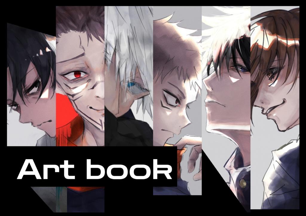 「Art book」