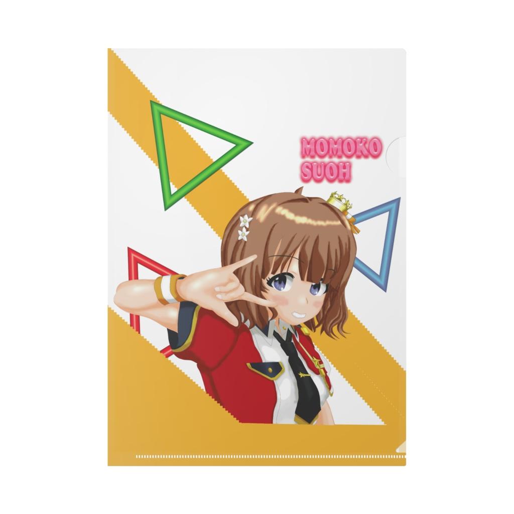 カード 周防 桃子