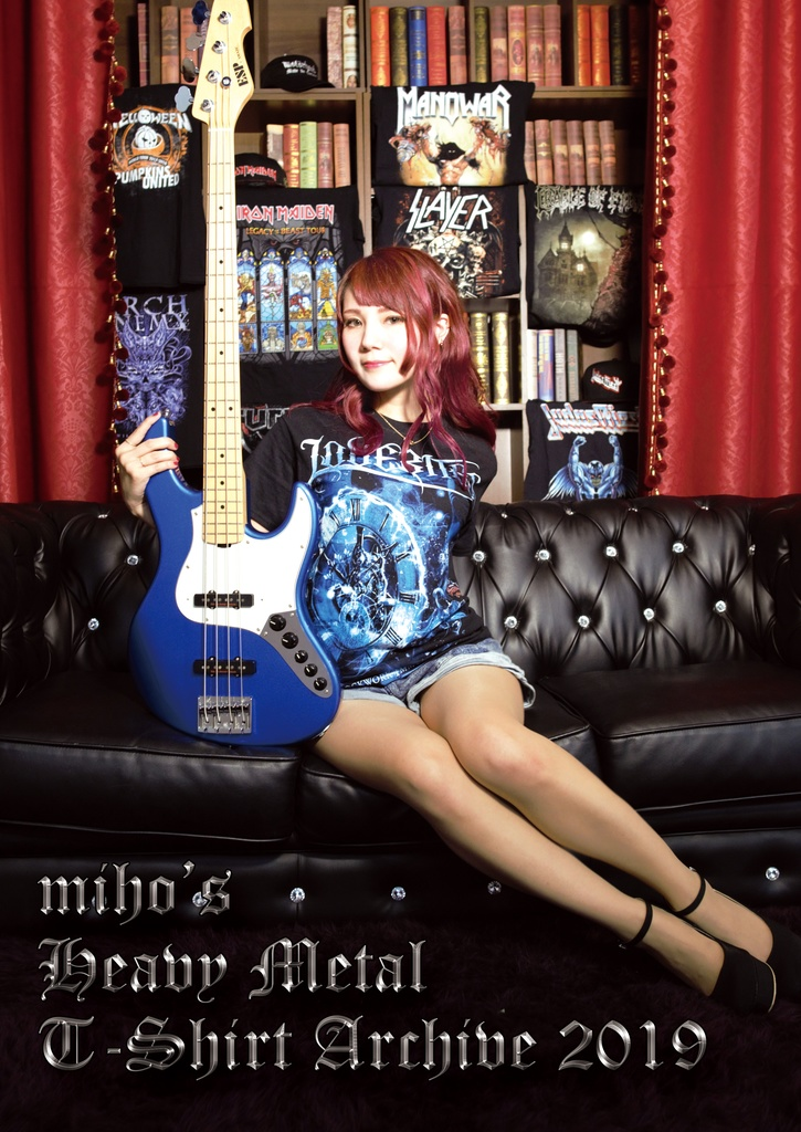 miho's Heavy Metal T-shirt Archive 2019