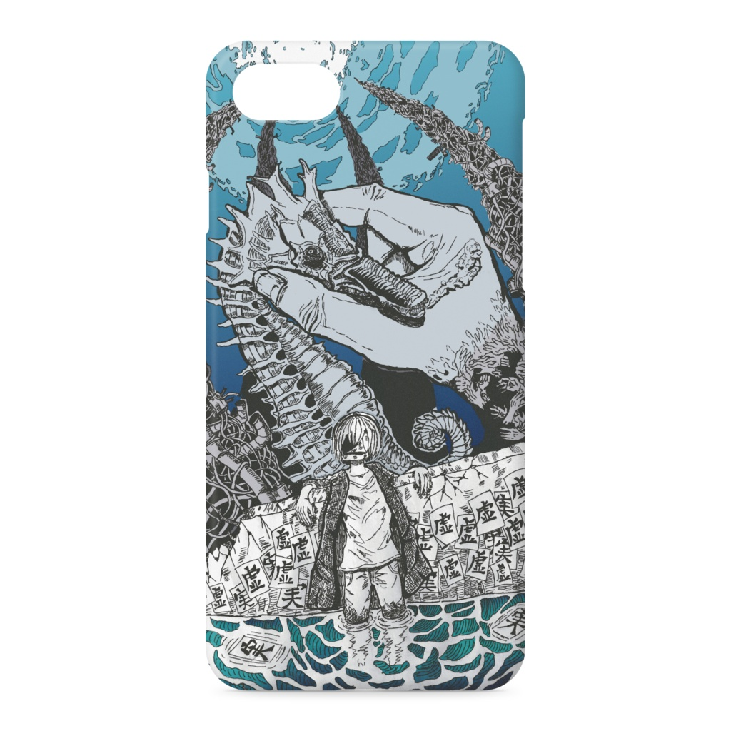 スマホケース(iPhone7/8)ー「真っ当な海底、嘘っ八の水深」 - トイ吉の ...