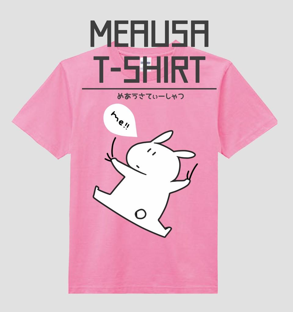 めあうさTシャツ/桃