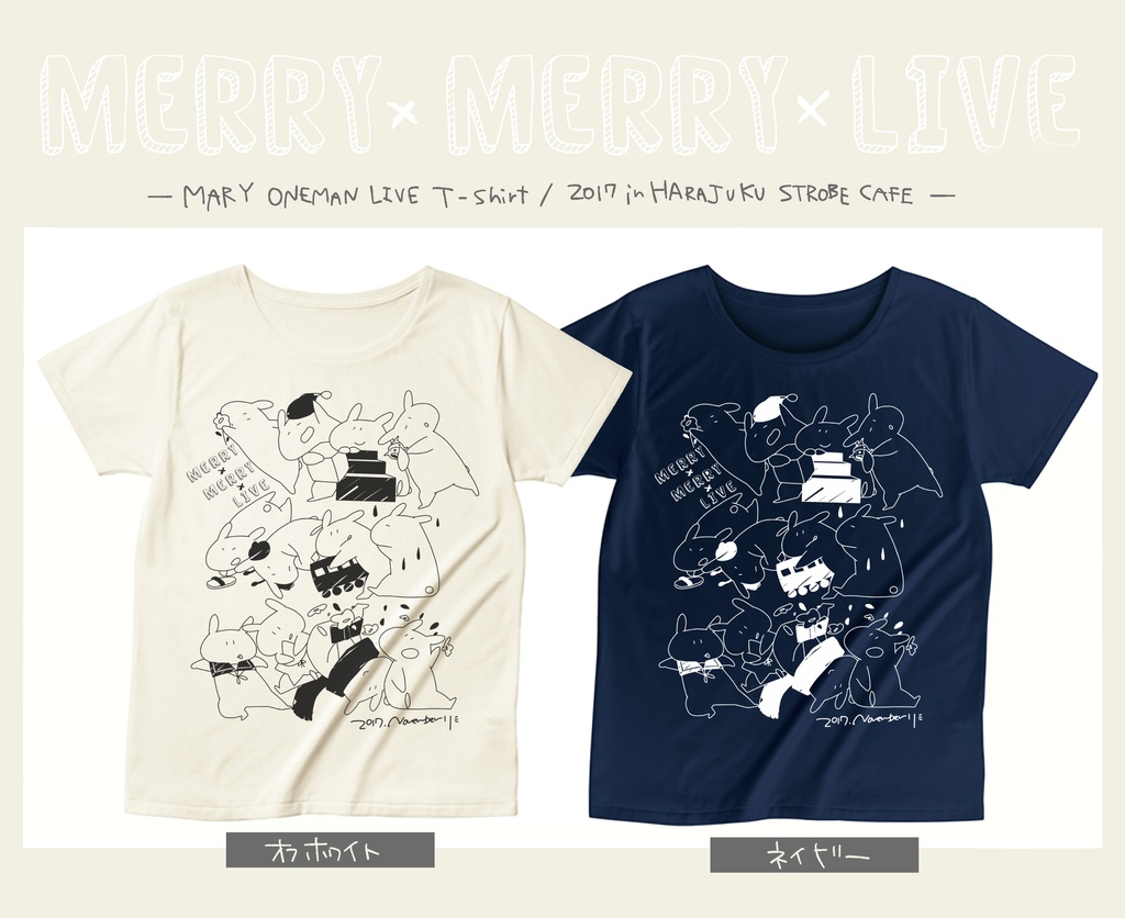 MERRY×MERRY×LIVEオリジナルめあうさTシャツ