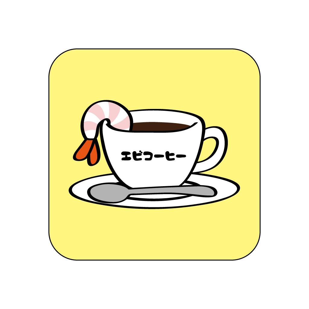 エビコーヒー缶バッジ