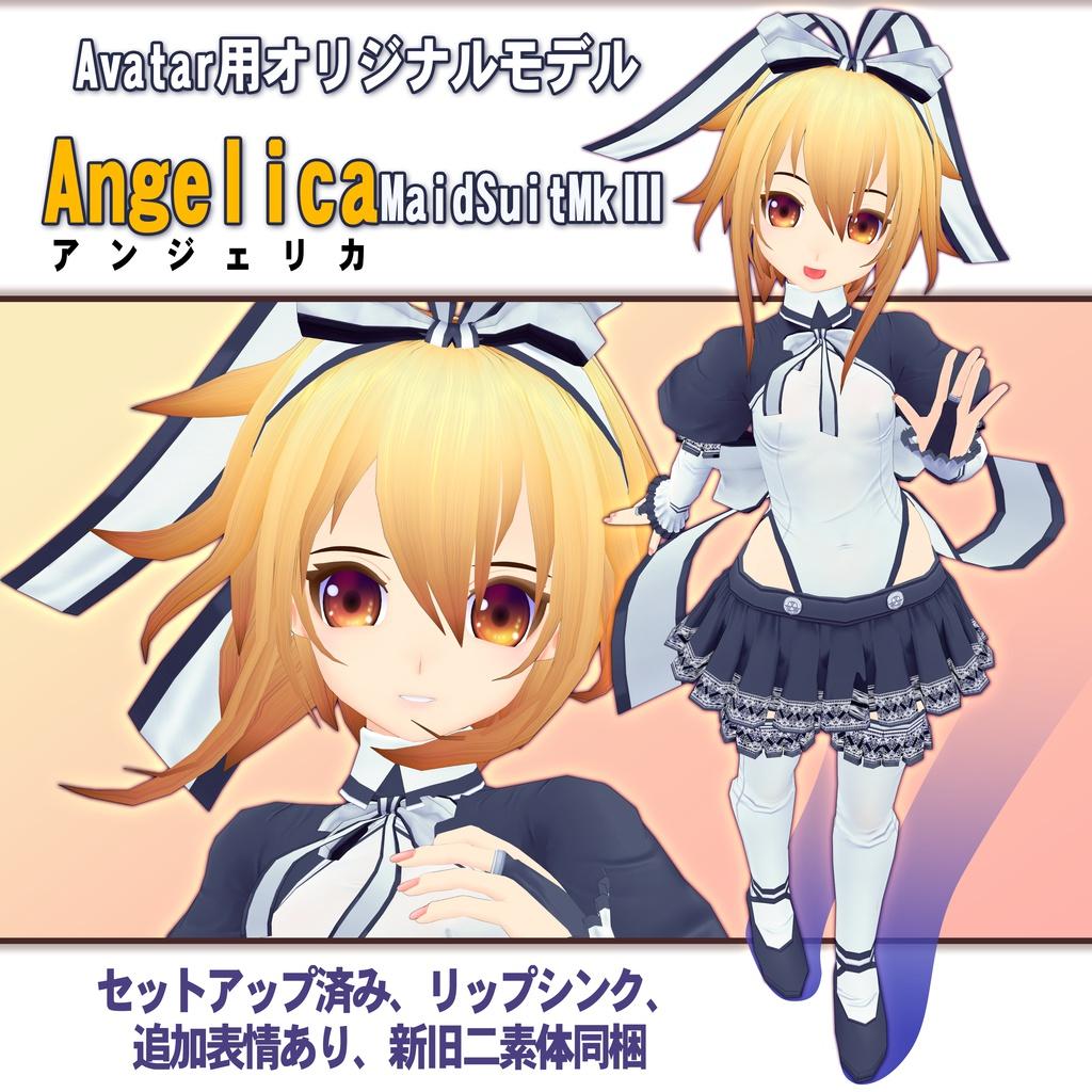 VRアバター用オリジナルモデルAngelicaMaidSuitMkIII「アンジェリカ メイドスーツ」Version2.1