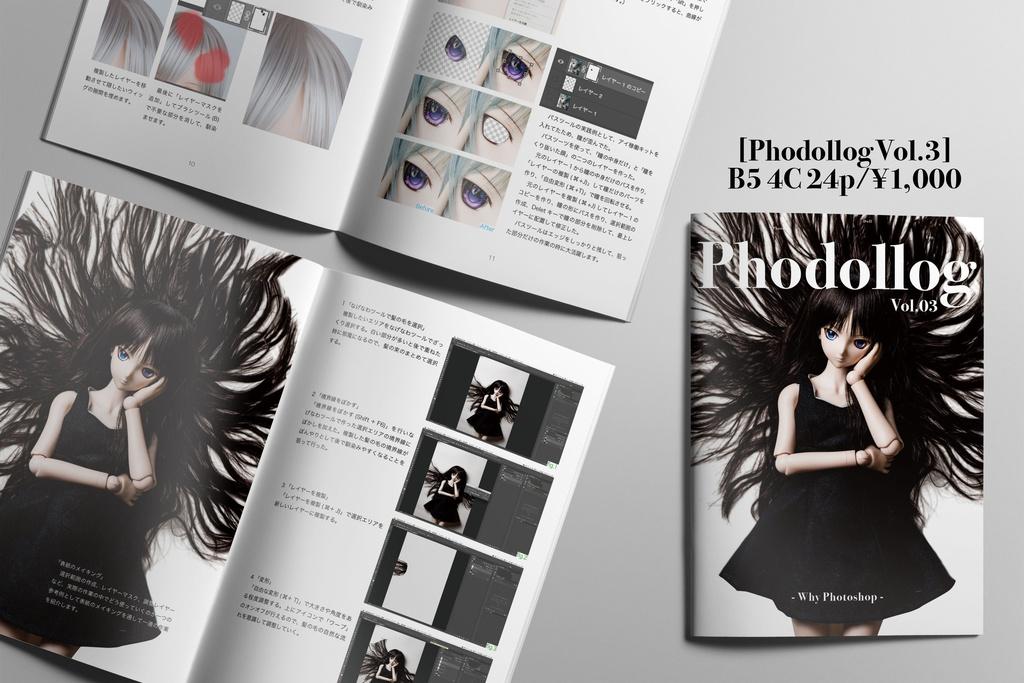 Phodollog Vol.3