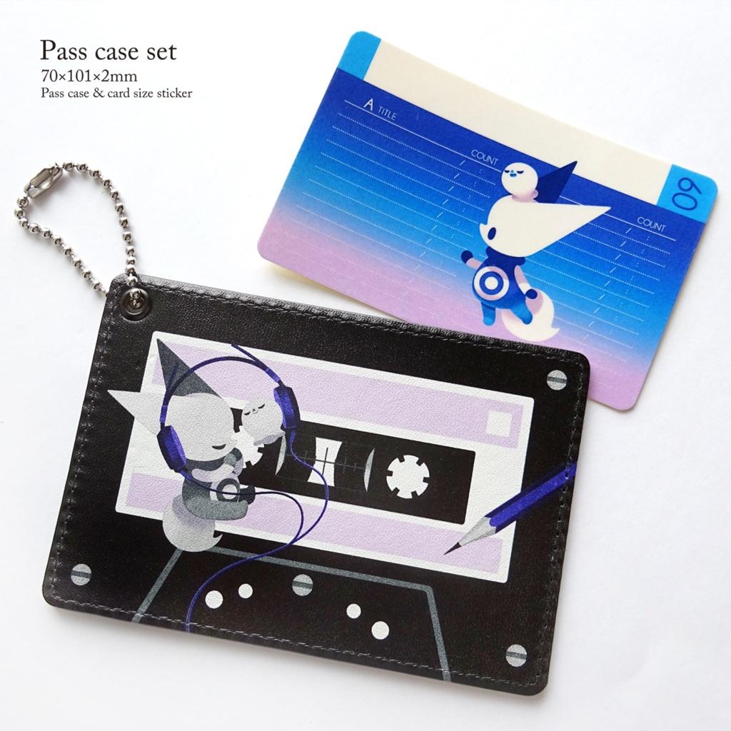 カセットのパスケース