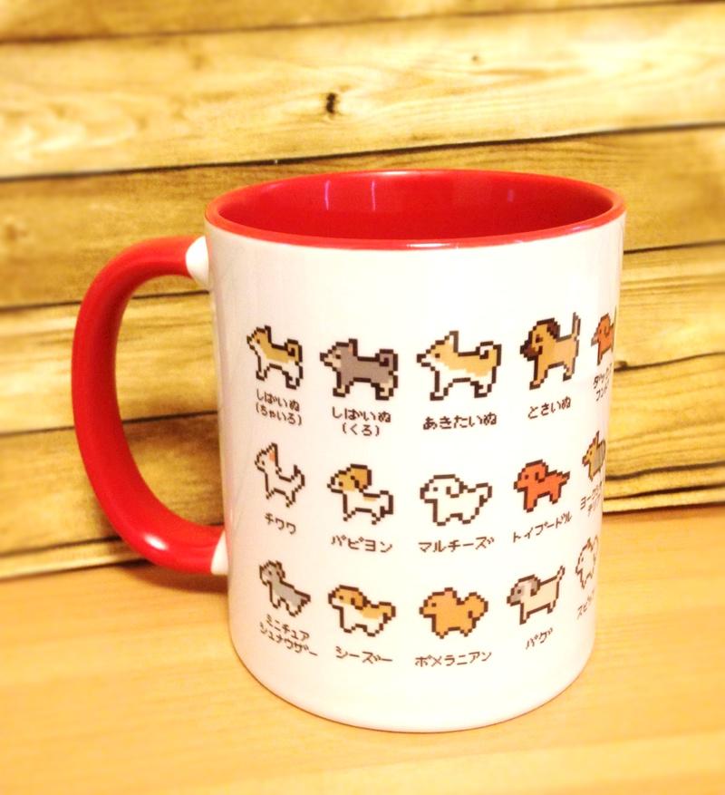 犬図鑑どうぶつマグカップ