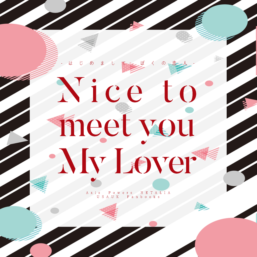 nice to meet you my lover karakuri catastrophe s shop booth
