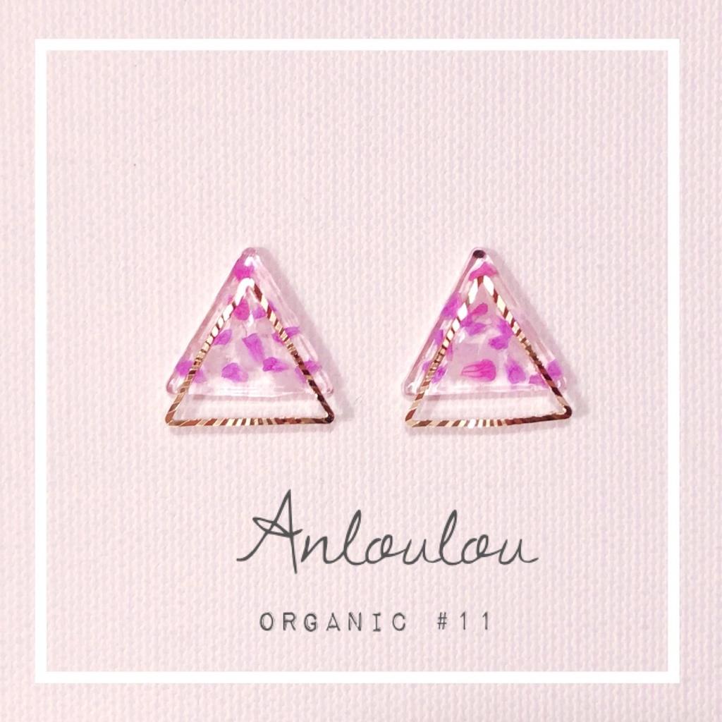 【11】オーガニック三角ピアス