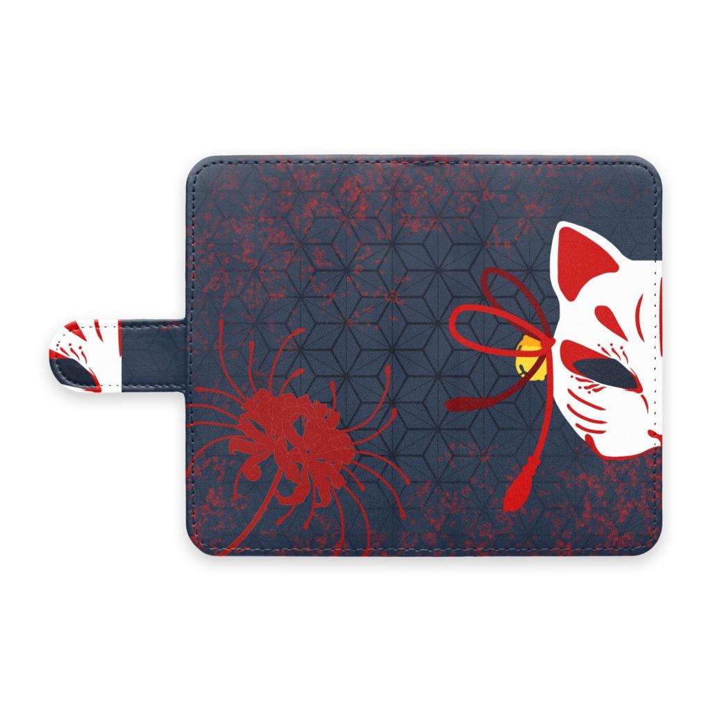 手帳型Androidケース - 陰府