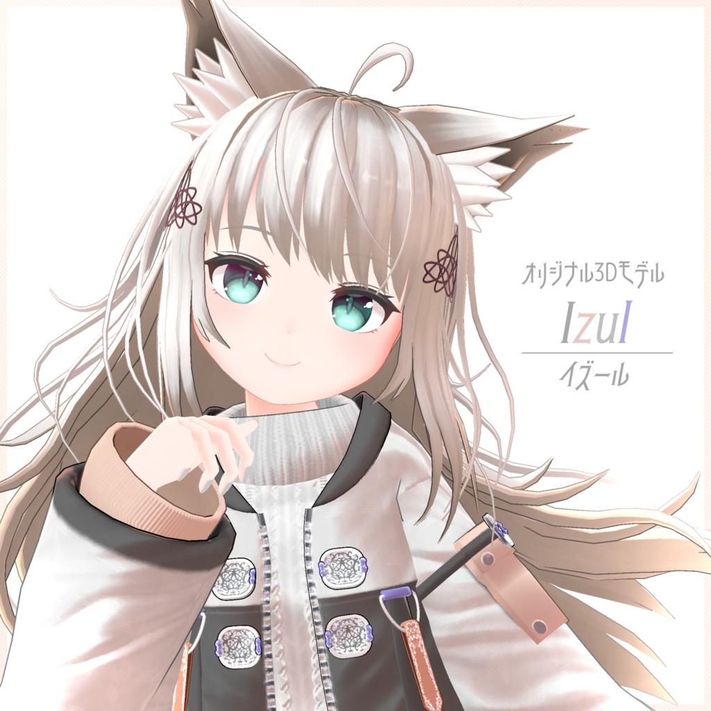 オリジナル3Dモデル 『Izul -イズール-』