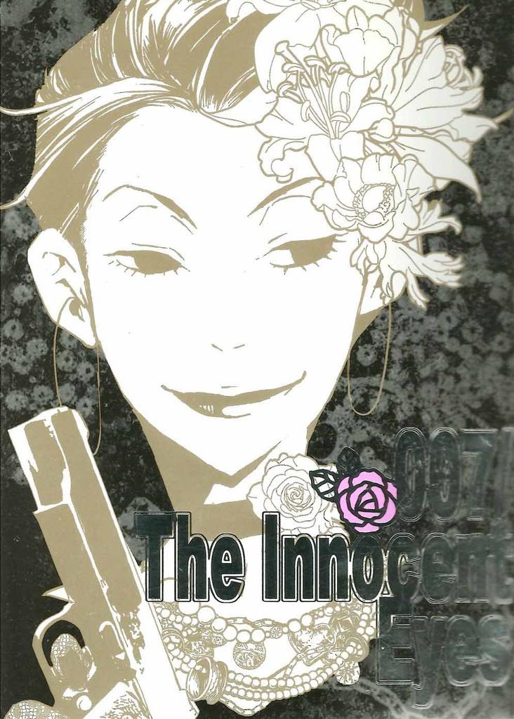 007/the innocent eyes