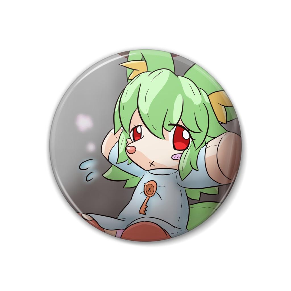 【妖ぬいシリーズ】ぬいぐるみワーフムA
