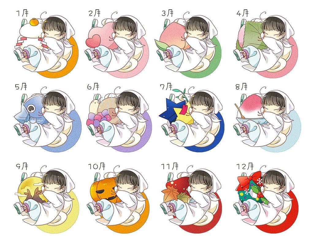 12か月の白澤アイコン