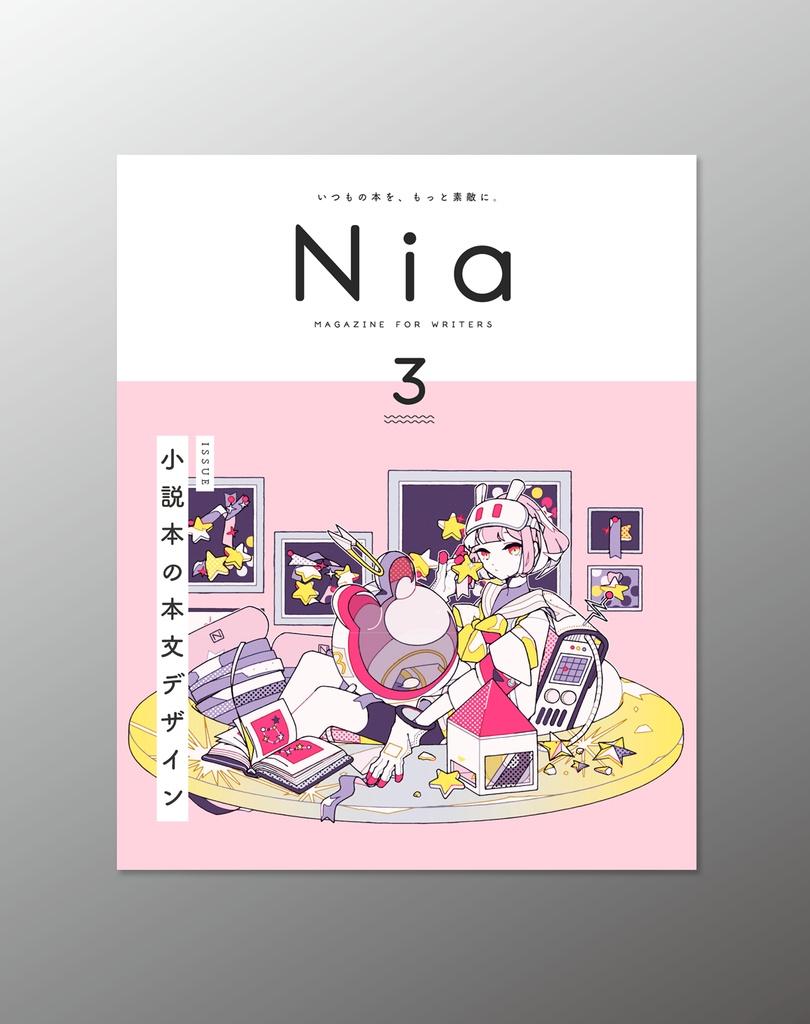 Nia vol.3