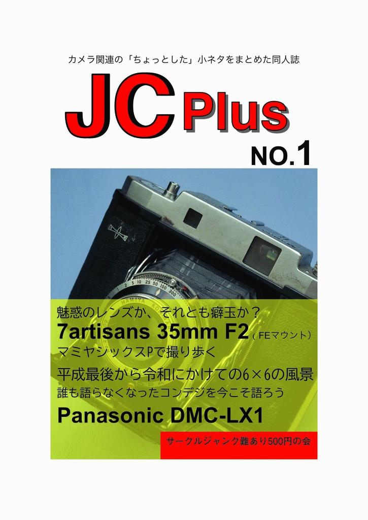 JC Plus No.1