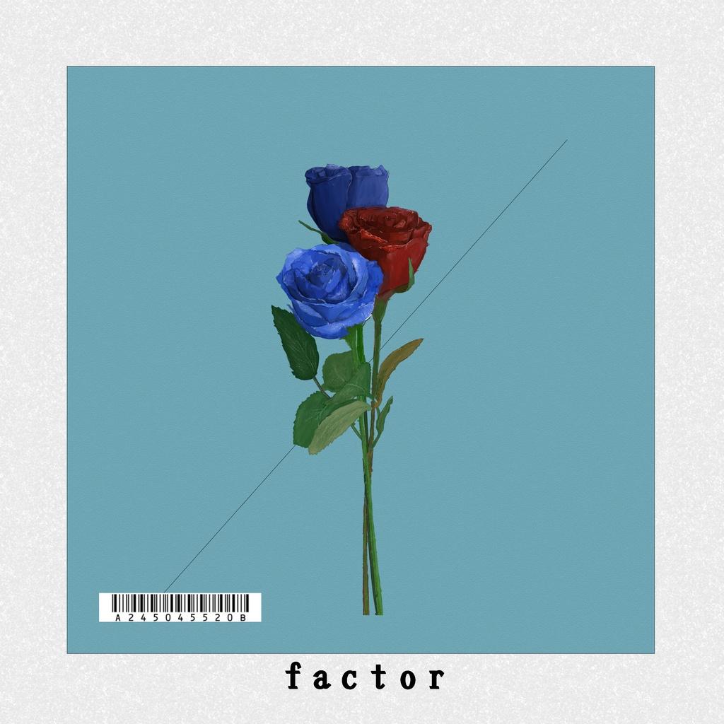 factor ダウンロード版