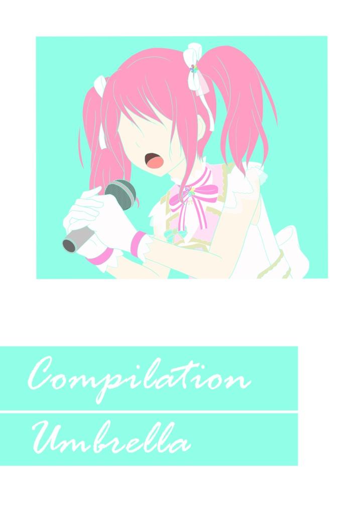 Compilation Umbrella