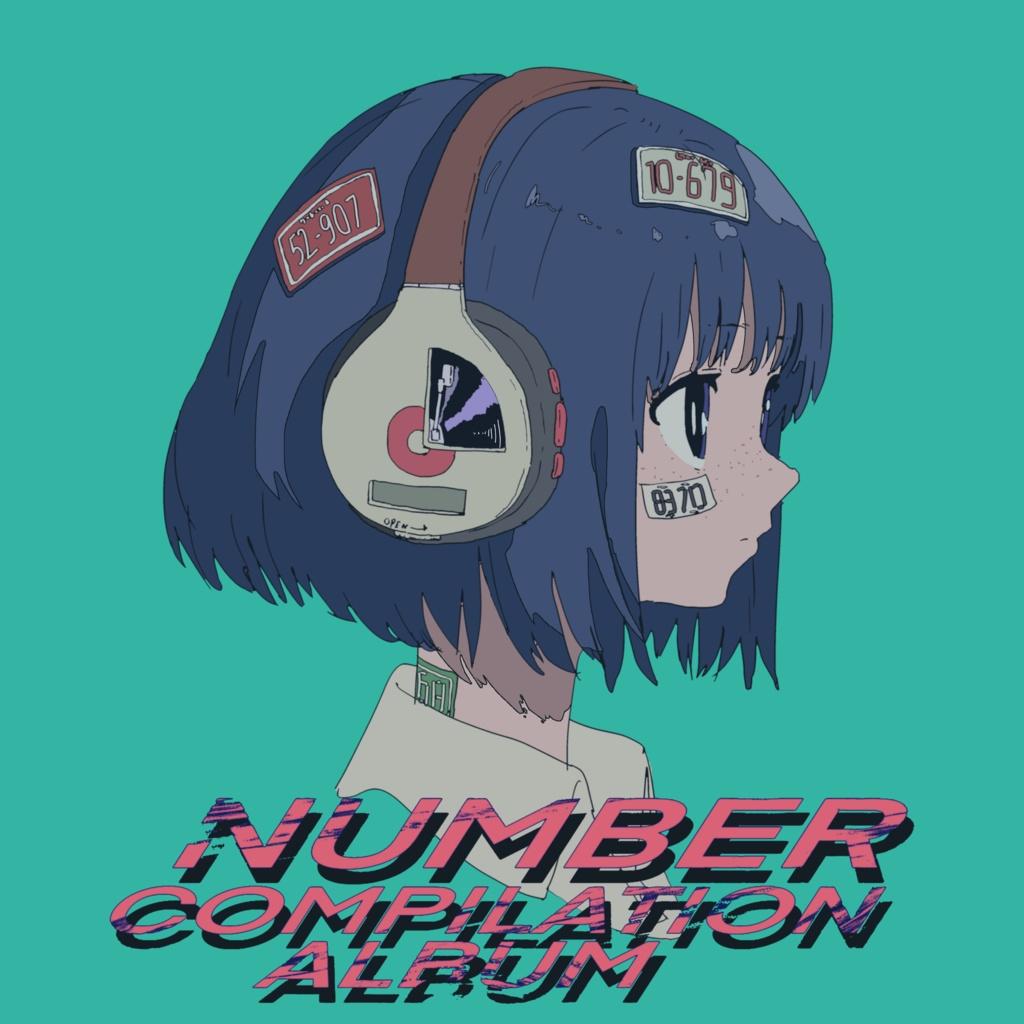 [紙ジャケット仕様CD版] Number Compilation Album [数字コンピ]