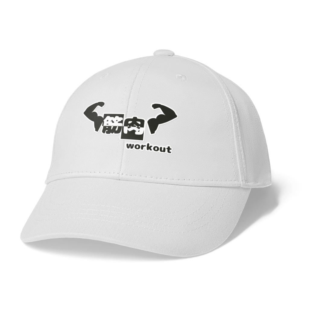 運動する時の帽子
