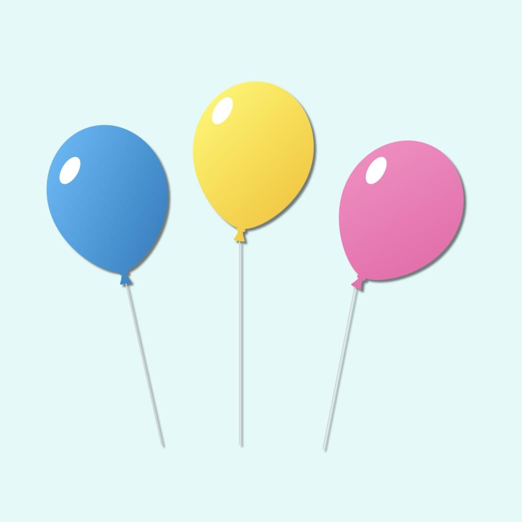 Helium (Charity) - Single