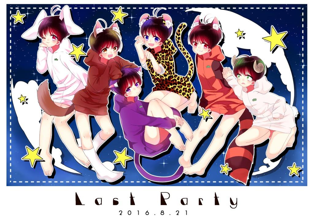 Last Party おそ松さんイラスト本 夜の魚 Booth