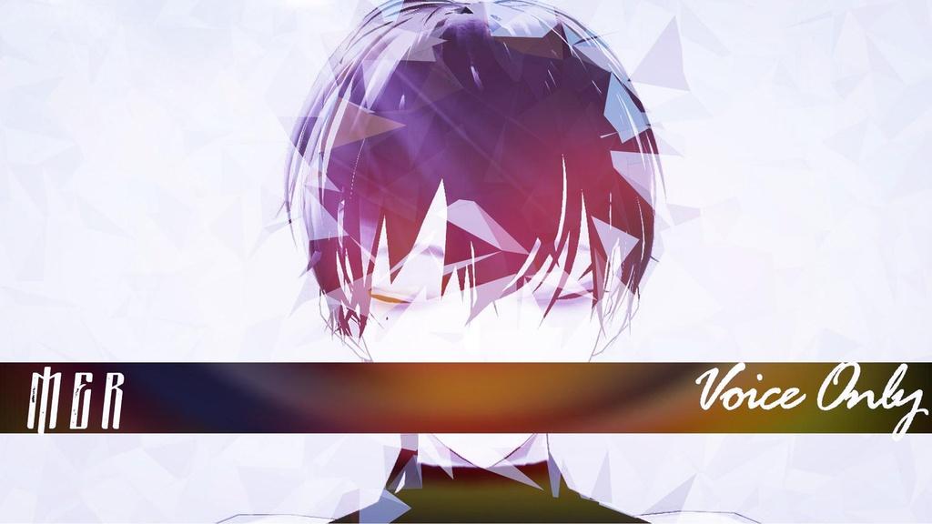 【#海遊便】ボイスドラマ:君/僕と待ち合わせ【vo.1】