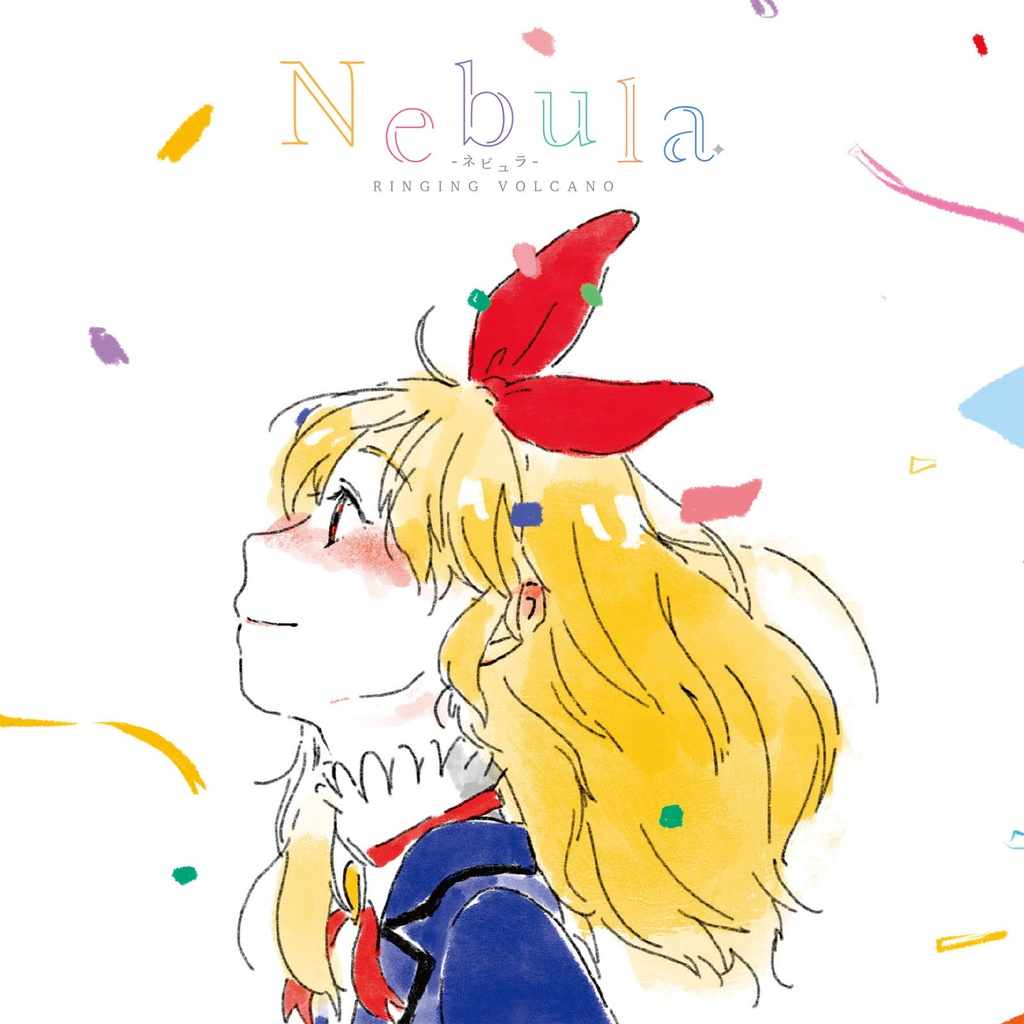 【アイカツ!】 Nebula (アイカツ! アレンジ ベストアルバム)