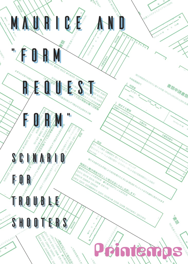 """Maurice and """"Form request form"""""""