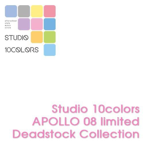 Studio 10colors APOLLO 08 limited Deadstock Collection (無料ダウンロード)